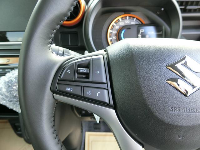 ハイブリッドXZ 届出済未使用車/マイナーチェンジ後/デュアルカメラブレーキ/前後衝突軽減ブレーキ/前後踏間違防止/両側電動スライドドア/スマートキー/プッシュスタート/ルーフレール/USB充電/2トン色(33枚目)