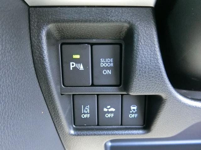 ハイブリッドXZ 届出済未使用車/マイナーチェンジ後/デュアルカメラブレーキ/前後衝突軽減ブレーキ/前後踏間違防止/両側電動スライドドア/スマートキー/プッシュスタート/ルーフレール/USB充電/2トン色(38枚目)