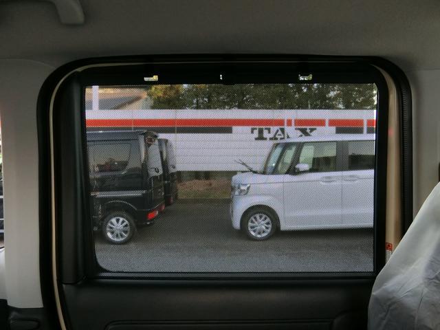 ハイブリッドXZ 届出済未使用車/マイナーチェンジ後/デュアルカメラブレーキ/前後衝突軽減ブレーキ/前後踏間違防止/両側電動スライドドア/スマートキー/プッシュスタート/ルーフレール/USB充電/2トン色(45枚目)