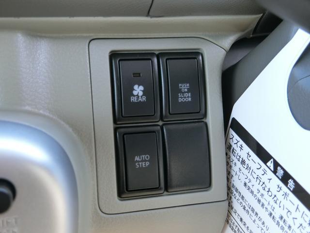 PZターボスペシャル 届出済未使用車/バックカメラ/ハイルーフ/デュアルカメラ/前後衝突軽減ブレーキ/前後踏み間違え防止/オートハイビーム/両側電動スライドドア/電動オートステップ/オートライト/ステアリンリモコン/HID(27枚目)