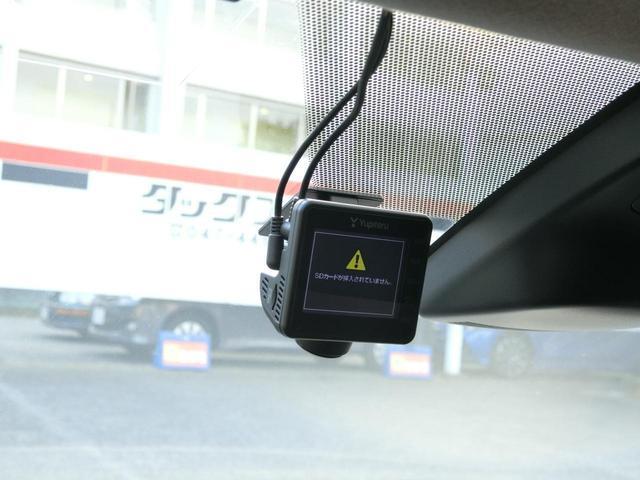 G 走行21841KM/ToyotaSafetySense/純正フルセグTVナビ/360度ドライブレコーダー/バックカメラ/LEDヘッドライトPKG/ETC/両側電動スライドドア/エンジンプッシュスタート(7枚目)