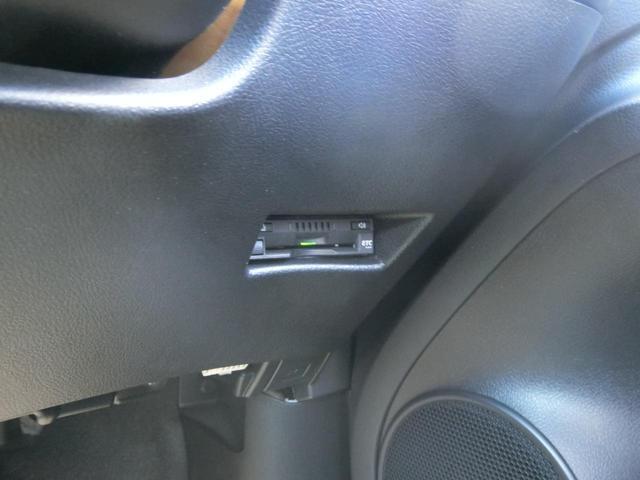 G 走行21841KM/ToyotaSafetySense/純正フルセグTVナビ/360度ドライブレコーダー/バックカメラ/LEDヘッドライトPKG/ETC/両側電動スライドドア/エンジンプッシュスタート(9枚目)