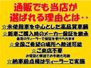 マツダ キャロル GL ナビTV・アイスト・運転席シ-トヒ-タ-・キ-レスキ-