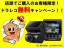 XG地デジTVナビ/ETC/プッシュスタート/自社販売車輌(2枚目)