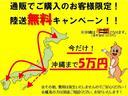 X 走行1972KM/全方位モニター/キャメル内装/前後衝突軽減ブレーキ/前後誤発進抑制機能/リヤパーキングセンサー/HIDオートライト/シートヒーター/スマートキー/プッシュスタート(3枚目)