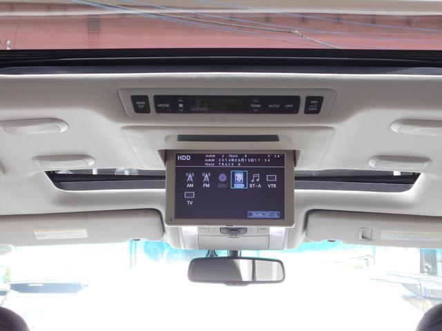 トヨタ ヴェルファイア 3.5Z ゴールデンアイズII プレミアムS2ナビTV2MR