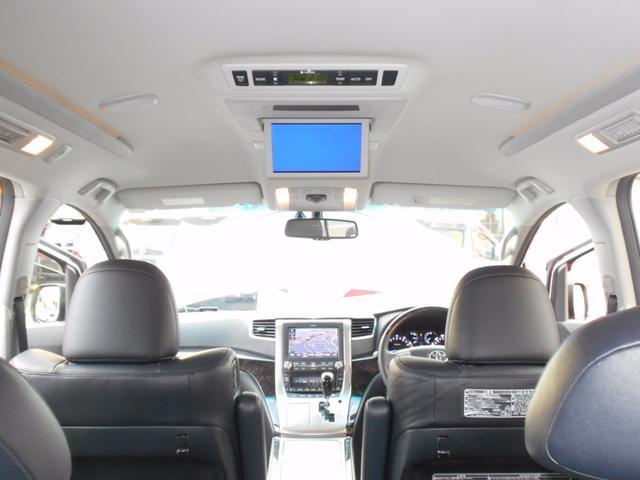 トヨタ アルファード 350S Cパッケージ プレミアムSツインナビTV本革シート