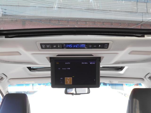 トヨタ アルファード 2.5S Cパッケージ メーカー9.2型SDナビゲーション