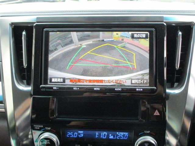 トヨタ ヴェルファイア 3.5ZA Gエディション 純正9型SDナビTV ワンオーナ