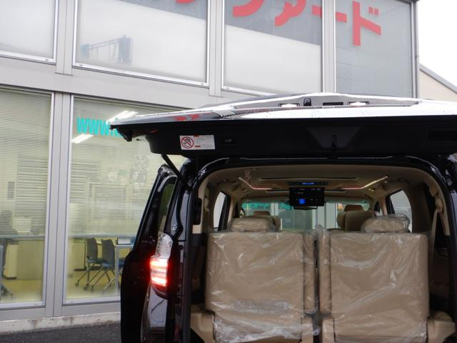 「トヨタ」「アルファード」「ミニバン・ワンボックス」「埼玉県」の中古車24