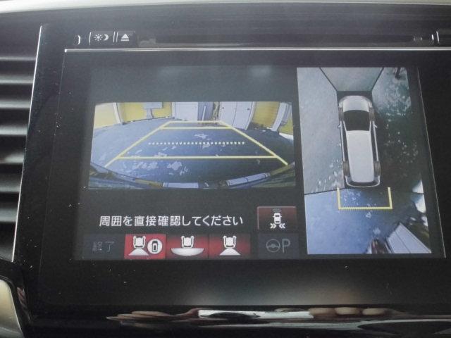 アブソルート・EX メーカーフルオプション(12枚目)