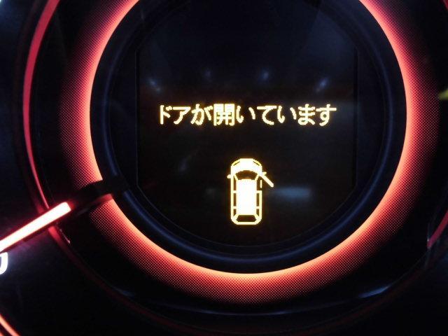 ホンダ オデッセイ アブソルート・EX メーカーフルオプション