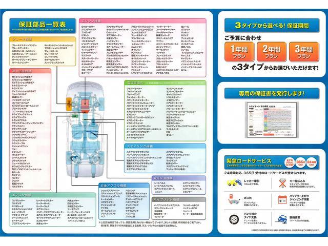 アブソルート HDDインターナビTV スマートキー Pシート(20枚目)