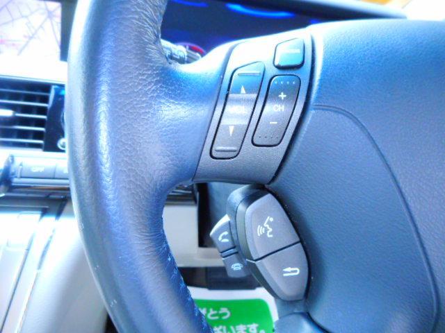 オーディオコントロール、ハンズフリー、音声認識機能