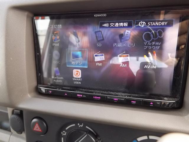 PAターボ社外ナビバックカメラフルセグTVドライブレコーダー(9枚目)