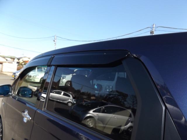 「ホンダ」「N-WGN」「コンパクトカー」「神奈川県」の中古車28