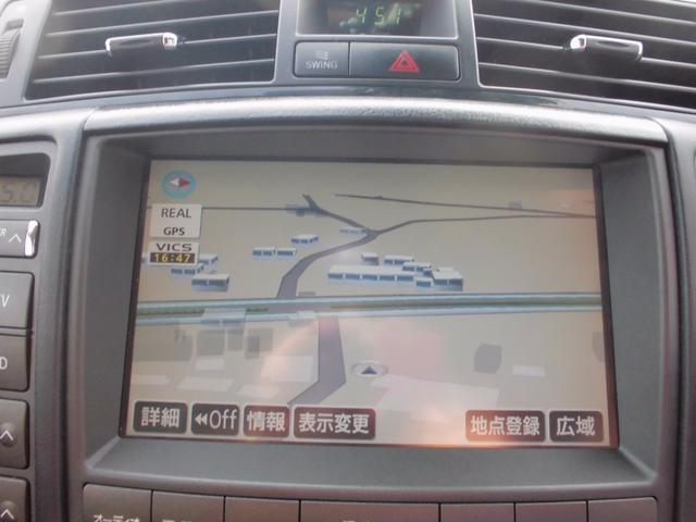 トヨタ クラウン 2.5アスリート 純正HDD地デジナビ サンルーフ Bカメラ
