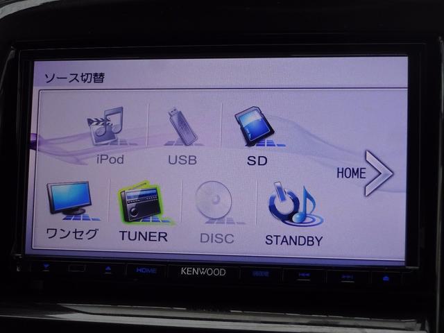 スズキ ソリオ X SDナビ地デジ 自動ドア スマートプッシュスタート