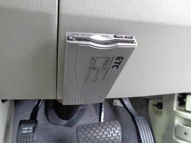 マツダ ビアンテ 20CS 純正HDDナビ地デジ アドバンスキー 両側自動ドア