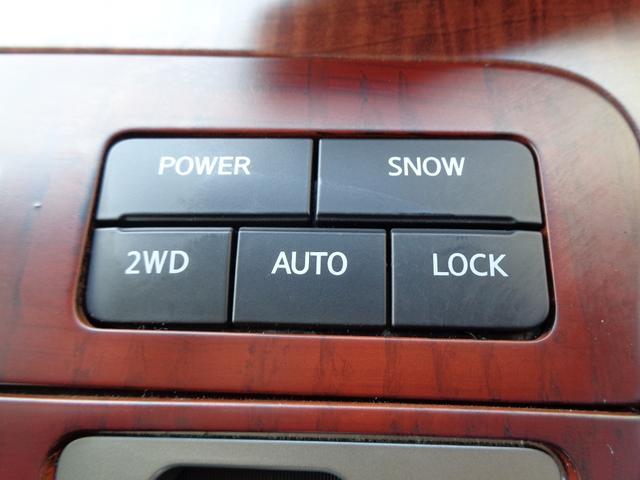 日産 エルグランド ハイウェイスター ブラックレザーリミテッド 4WD 両側自動