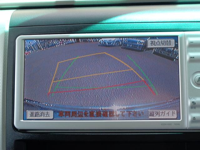 トヨタ アルファード 240S プライムセレII パワーバックドア 両側自動ドア