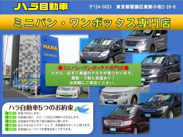トヨタ ヴェルファイア 2.4X 両側自動ドア 純正HDDナビ地デジ スマートキー