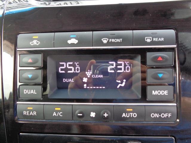 運転席・助手席で別々の温度設定が可能なデュアルオートエアコン!