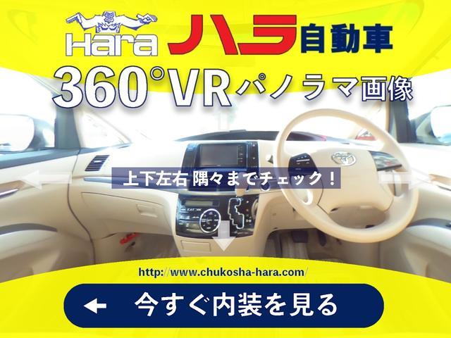 15RX Vセレクション 純正SDナビ アラウンド ETC(6枚目)