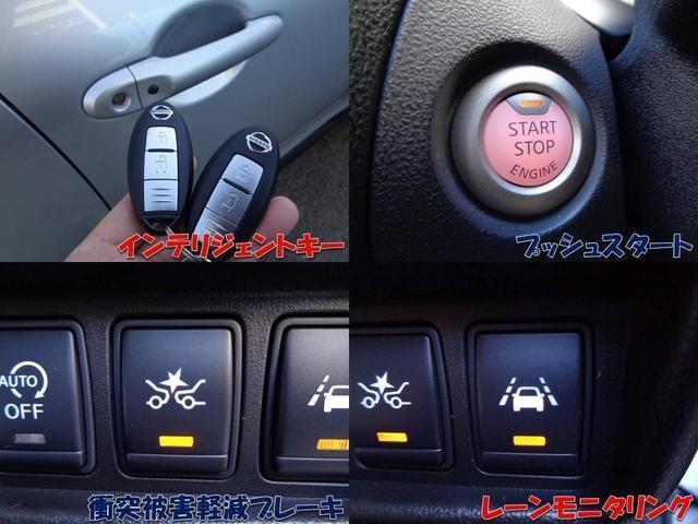 15RX Vセレクション 純正SDナビ アラウンド ETC(9枚目)