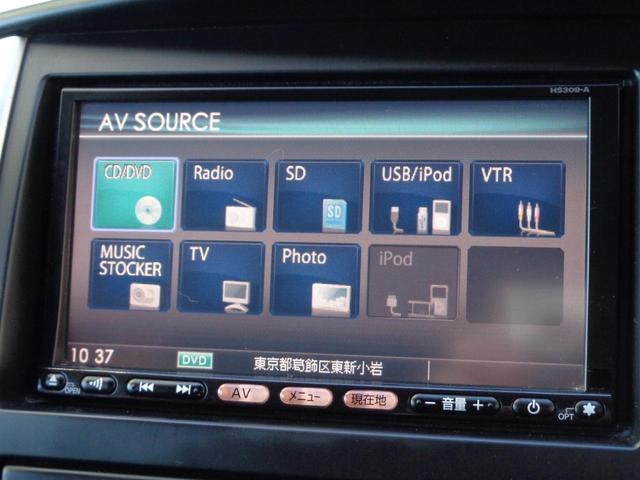 20S Vセレクション 純正HDDナビ ワンセグ 自動ドア(12枚目)