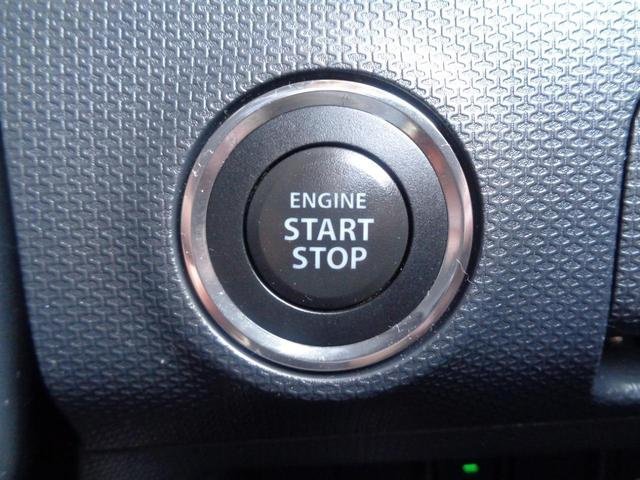 プッシュスタートで鍵穴に鍵を挿す必要無し!!