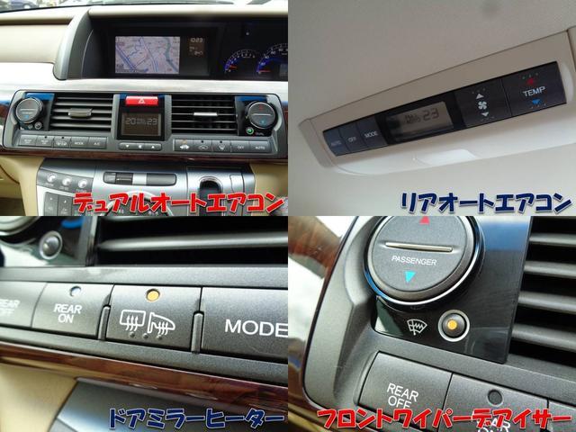 LX HDDナビスペシャルパッケージ 両側電動ドア ETC(8枚目)