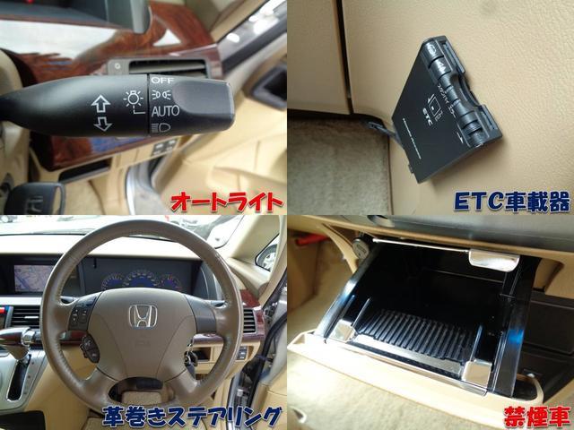 LX HDDナビスペシャルパッケージ 両側電動ドア ETC(9枚目)