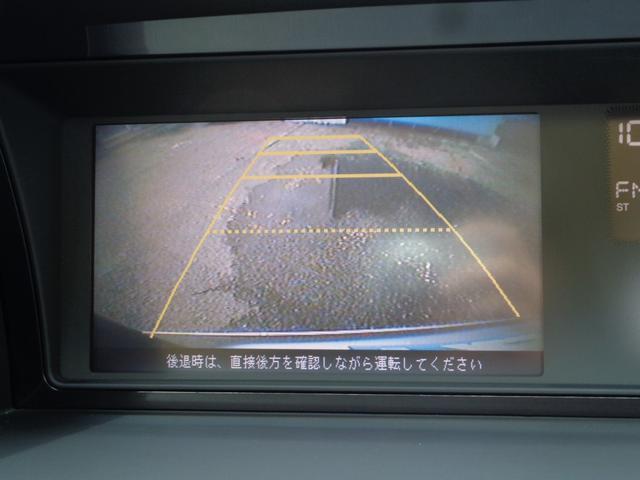 LX HDDナビスペシャルパッケージ 両側電動ドア ETC(17枚目)