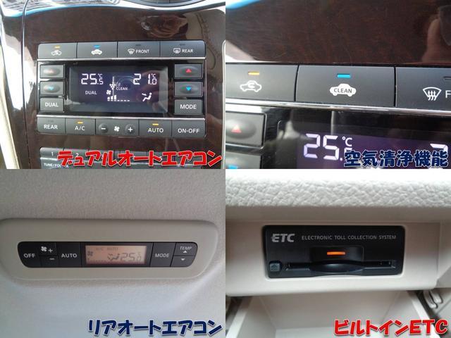 「日産」「エルグランド」「ミニバン・ワンボックス」「東京都」の中古車9