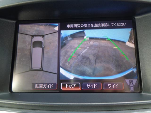 「日産」「エルグランド」「ミニバン・ワンボックス」「東京都」の中古車18