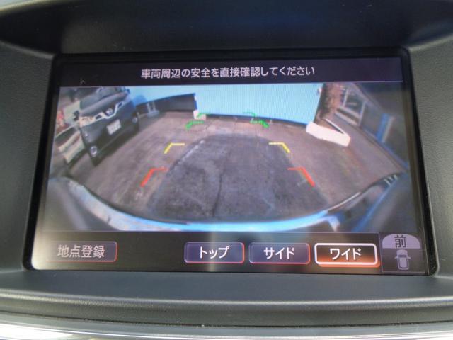 「日産」「エルグランド」「ミニバン・ワンボックス」「東京都」の中古車19