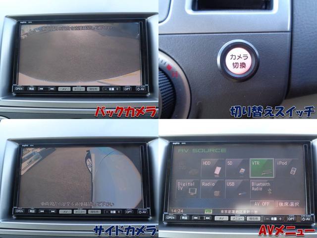 「マツダ」「MPV」「ミニバン・ワンボックス」「東京都」の中古車7
