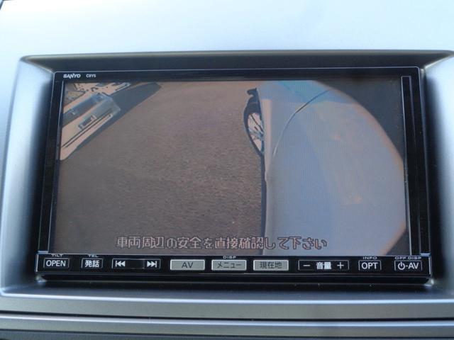 「マツダ」「MPV」「ミニバン・ワンボックス」「東京都」の中古車18