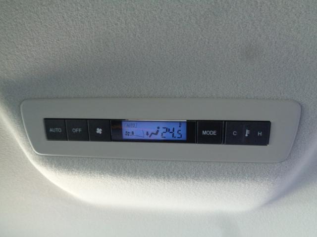 「マツダ」「MPV」「ミニバン・ワンボックス」「東京都」の中古車23