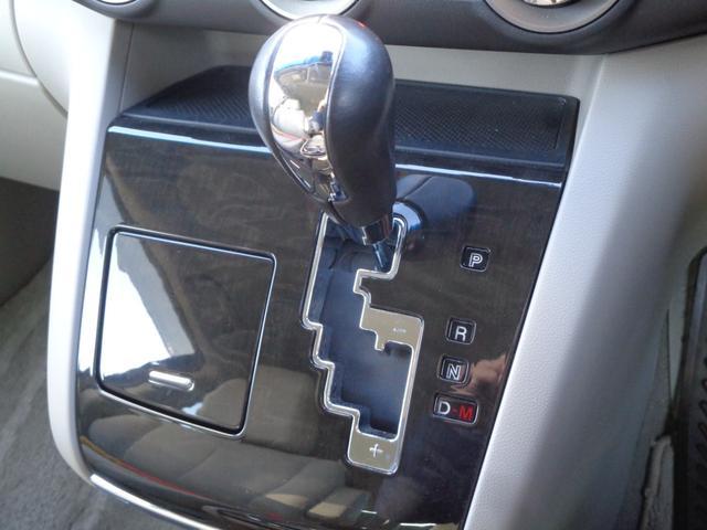 「マツダ」「MPV」「ミニバン・ワンボックス」「東京都」の中古車24