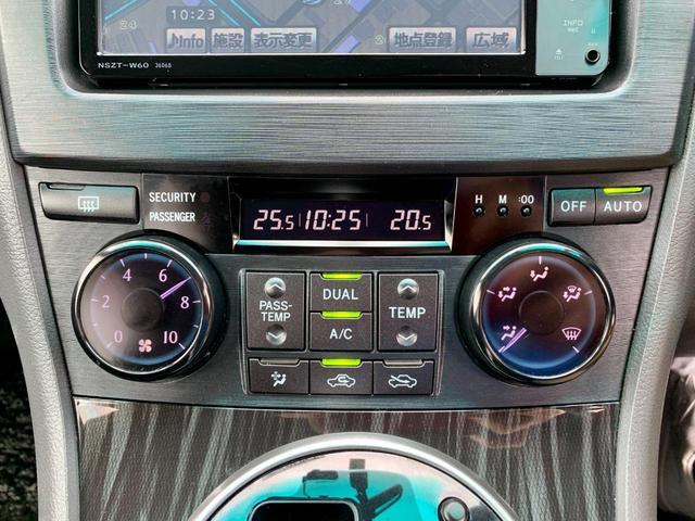 運転席・助手席で別々の温度設定が出来るデュアルオートエアコン!!花粉除去機能付きで快適!!