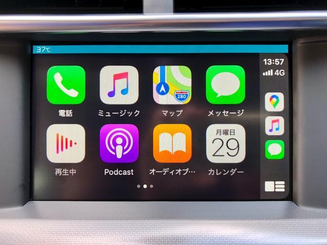 AppleCarPlay対応の純正オーディオ!!iPhoneやiPadと連動して、オーディオ画面から操作可能!!