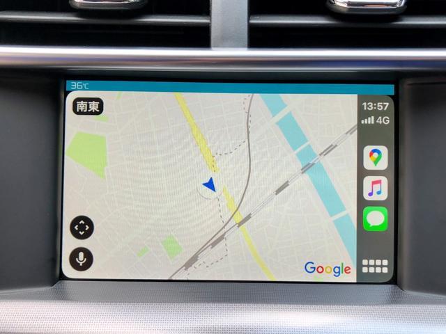 お好きな地図アプリでナビゲーション可能!!