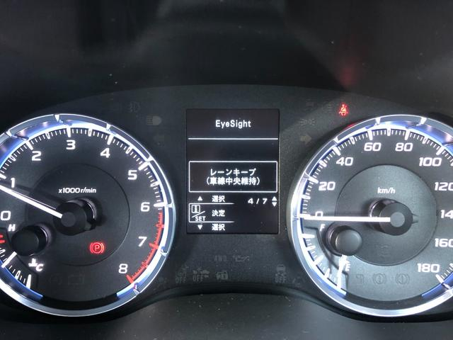 1.6GTアイサイト アドバンスドセイフティパッケージ 純正SDナビ フルセグ BTオーディオ サイド&バックカメラ 全車速追従クルコン ETC オートワイパー オートライト LEDヘッドライト オートハイビーム 禁煙車(18枚目)