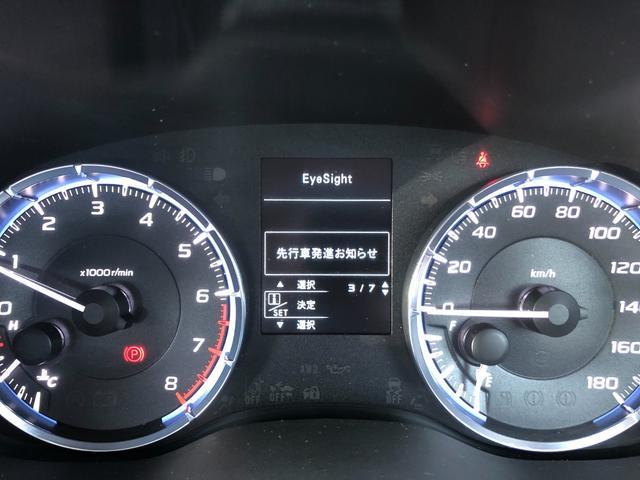 1.6GTアイサイト アドバンスドセイフティパッケージ 純正SDナビ フルセグ BTオーディオ サイド&バックカメラ 全車速追従クルコン ETC オートワイパー オートライト LEDヘッドライト オートハイビーム 禁煙車(20枚目)