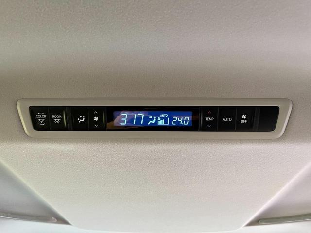 2.5Z セーフティセンス 純正9型ナビ フルセグ BTオーディオ バックカメラ 両側電動ドア 全車速レーダークルーズ 7人乗り オットマンシート ETC2.0 LEDオートハイビーム 禁煙車(29枚目)