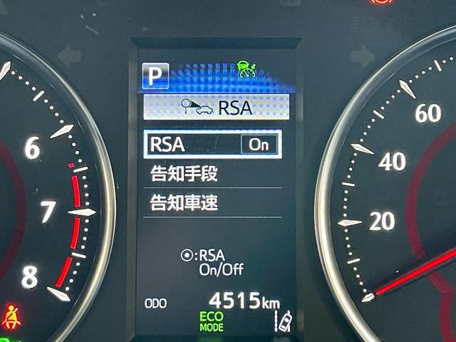 2.5Z セーフティセンス 純正9型ナビ フルセグ BTオーディオ バックカメラ 両側電動ドア 全車速レーダークルーズ 7人乗り オットマンシート ETC2.0 LEDオートハイビーム 禁煙車(33枚目)