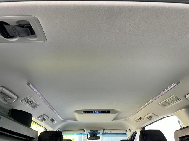 2.5Z セーフティセンス 純正9型ナビ フルセグ BTオーディオ バックカメラ 両側電動ドア 全車速レーダークルーズ 7人乗り オットマンシート ETC2.0 LEDオートハイビーム 禁煙車(58枚目)