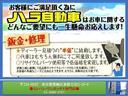 第三者検査機関による鑑定済!安心のGoo鑑定車!